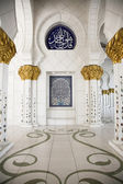 Hidden part of archway of Abu-Dhabi Grand Moss — Stock Photo