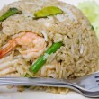 Rice with seafood — Stock Photo #11906636