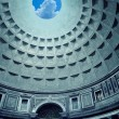 Stock Photo: Pantheon cupola