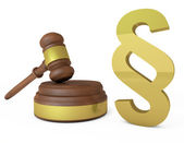 Judges gavel and paragraph symbol — Stock Photo