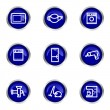 Glossy icon set — Stock Vector #10797157