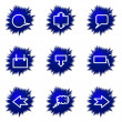 Glossy icon set — Stock Vector #10839975