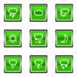 Glossy icon set - Stock Vector