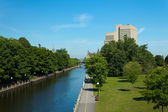 The Rideau Canal in Ottawa, Canada — Stock Photo