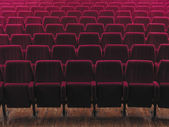 Empty cinema seats — Stock Photo