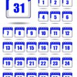 Royalty-Free Stock Vector Image: Set of calendar icons