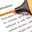 Highlighter and word motivation — Stock Photo