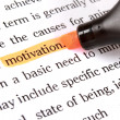 Highlighter and word motivation — Stock Photo #10755077