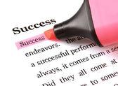 マーカーと単語の成功 — ストック写真