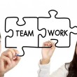 Man and woman business teamwork — Stock Photo #11146136