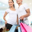 Stock Photo: Young couple shopping