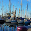 Boats berth — Stock Photo