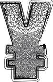 Fantasy font. Vector illustration — Stock Vector
