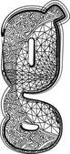 Letra de fantasía. ilustración vectorial — Vector de stock
