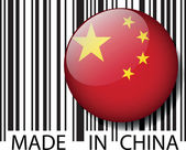 Made in China barcode. Vector illustration — Stock Vector