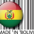 Made in Bolivia barcode. Vector illustration - Stock Vector