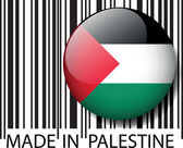 Made in Palestine barcode. Vector illustration — Stock Vector