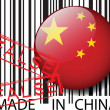 Made in China barcode - FALSE. Vector illustration — Stock Vector