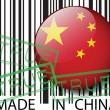 Made in China barcode - TRUE. Vector illustration — Stock Vector