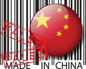 Made in China barcode - FALSE. Vector illustration — Stock Vector