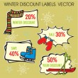 Christmas labels. — Stock Vector