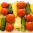 Vegetables background — Foto de Stock