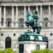 Stock Photo: Statue of Prince Eugene of Savoy