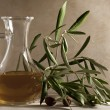 Olive Oil Cruet - Stock Photo