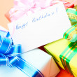 Gift Boxes. Congratulating on a birthday. — Stock Photo