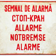 Old alarm sign — Stock Photo