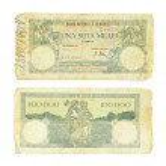 Old Romanian money — Stock Photo