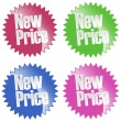Stock Photo: New price sticker set