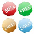 Sales glossy icon tag — Stock Vector