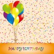 Royalty-Free Stock Vector Image: Happy bithday background