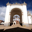 Stock Photo: Part of cathedral in Copacabana, Bolivia, south America.