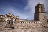 Stone church in village Sajama, Bolivia. South America. — Stock Photo