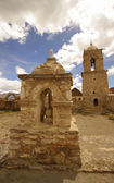 Towers from stone church in Sajama, Bolivia. — Stock Photo