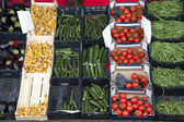 Fresh vegetables market — Stock Photo