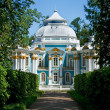 Pavilion Hermitage in Tsarskoe Selo. St. Petersburg — Stock Photo
