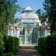 Pavilion Hermitage in Tsarskoe Selo. St. Petersburg — Stock Photo #11950335