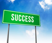 Success on Road Sign — Stockfoto