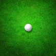 Golf Ball Background — Stock Photo