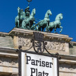 Pariser Platz sign - Stock Photo