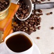 Cup of coffee and beans - Foto Stock