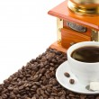 Cup of coffee and beans — Stok fotoğraf