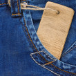 Price tag and jeans in pocket - Foto de Stock  