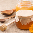 Stock Photo: Flowery honey
