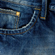 Blue jean texture — Stock Photo #11624419