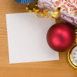 Royalty-Free Stock Photo: Christmas gift box with christmas balls