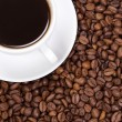 Cup coffee and beans — 图库照片